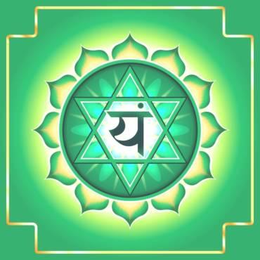 Чакра анахата(4 чакра)